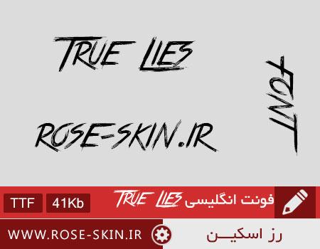 فونت انگلیسی True Lies