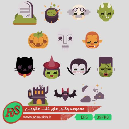 مجموعه 14 عدد وکتورهای فلت هالووین