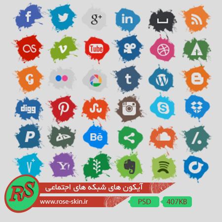 لایه باز آیکون های شبکه های اجتماعی